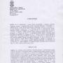 Виши суд у Београду одбацио је тужбени захтев УРМВИ у спору против Субнора