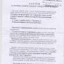 Београдски одбор УРМВИ у реструктуирању