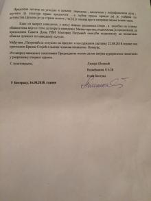ЛИДИЈА ШОШКИЋ УПОЗОРАВА НА НЕЗАКОНИТЕ РАДЊЕ У ДОМ-у РВИ
