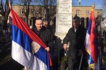 УРМВИ НБГ одало помен српском генералу Павлу Јуришићу Штурму