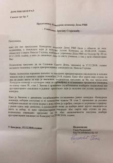 Новоизабрани управник ДОМ-а РВИ Никола Глушац  преминуо
