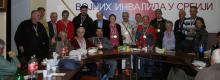 УРМВИ Београда организовало спортски дан и доделу медаља